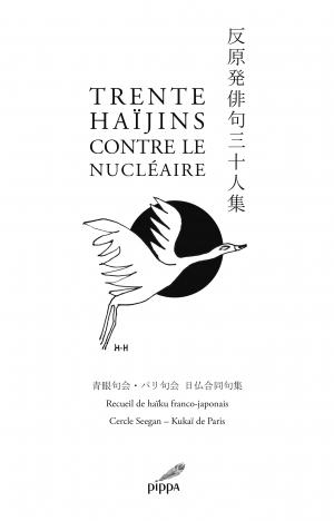 300_____Haijins Contre Nucleaire Plat 1._135