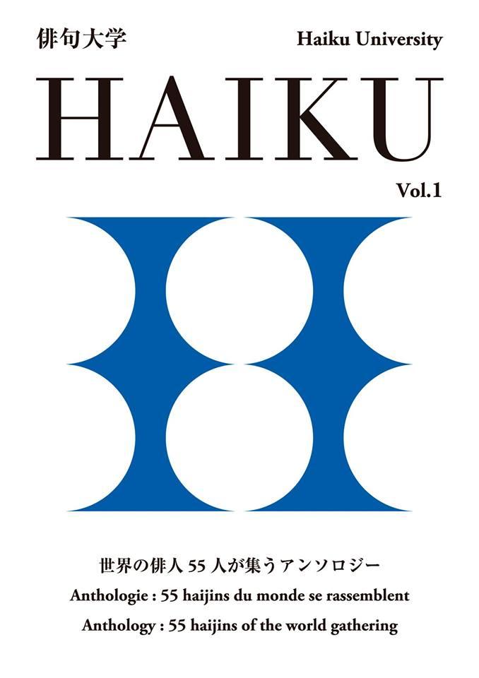 Haiku university